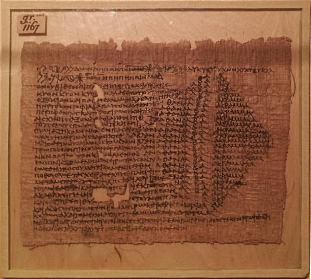 Papyrus_magique_-_charme_d'amour_-_BNUS_inv_1167